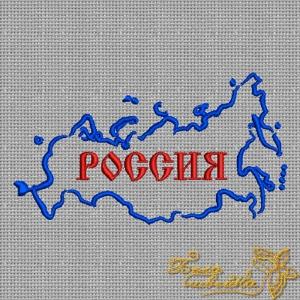 """дизайн машинной вышивки """"россия"""" интернет-магазин дизайнов машинной вышивки Ната Белошвейка"""