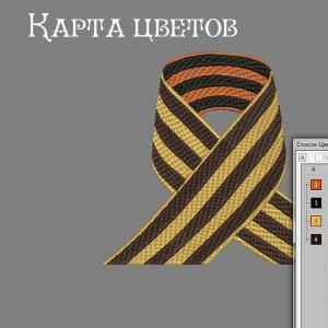 георгиевская ленточка - дизайн для вышивания интернет-магазин дизайнов машинной вышивки Ната Белошвейка