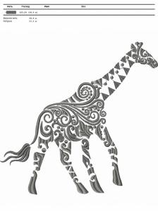 дизайн для машинной вышивки «жираф» интернет-магазин дизайнов машинной вышивки Iren Main