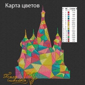 """дизайн машинной вышивки """"москва"""" интернет-магазин дизайнов машинной вышивки Ната Белошвейка"""