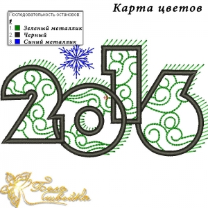 дизайн новогодний для вышивальной машины 2016 год интернет-магазин дизайнов машинной вышивки Ната Белошвейка