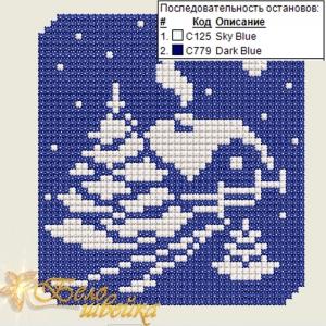 """мини-картинка """"снежный домик"""" вышивка крестиком интернет-магазин дизайнов машинной вышивки Мария Казачок"""
