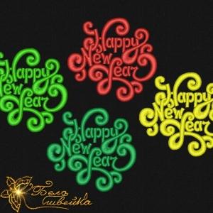 """""""happy new year"""" - новогодний дизайн для вышивания интернет-магазин дизайнов машинной вышивки Ната Белошвейка"""