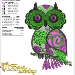 """дизайн компьютерной вышивки """"сова"""" интернет-магазин дизайнов машинной вышивки Ната Белошвейка"""