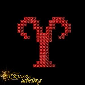 """знак зодиака """"овен"""" французский машинный крестик интернет-магазин дизайнов машинной вышивки Ната Белошвейка"""