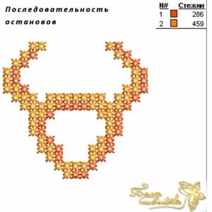 """знак зодиака """"телец"""" машинный французский крестик интернет-магазин дизайнов машинной вышивки Ната Белошвейка"""
