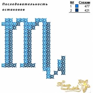 """файл для вышивальной машины знак зодиака """"скорпион"""" интернет-магазин дизайнов машинной вышивки Ната Белошвейка"""