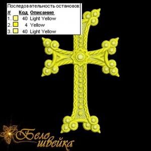 """церковный дизайн машинной вышивки """"крест"""" интернет-магазин дизайнов машинной вышивки Ната Белошвейка"""