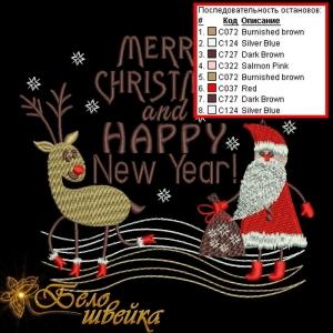 """""""marry christmas"""" дизайн компьютерной вышивки интернет-магазин дизайнов машинной вышивки Ната Белошвейка"""