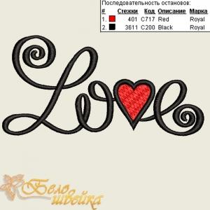 """дизайн вышивки """"love"""" ко дню влюбленных интернет-магазин дизайнов машинной вышивки Ната Белошвейка"""