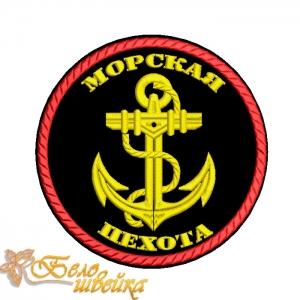 """шеврон """"морская пехота"""" дизайн машинной вышивки интернет-магазин дизайнов машинной вышивки Ната Белошвейка"""