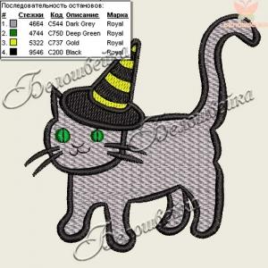 """""""веселый хеллоуин- кот в колпаке"""" дизайн машинной вышивки интернет-магазин дизайнов машинной вышивки Ната Белошвейка"""