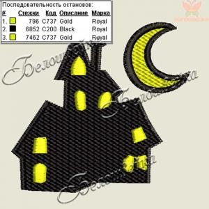 """""""веселый хеллоуин- черный дом"""" дизайн машинной вышивки интернет-магазин дизайнов машинной вышивки Ната Белошвейка"""