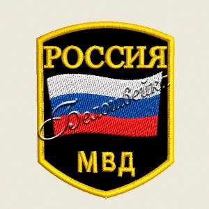 """Дизайн машинной вышивки шеврон """"МВД России"""""""