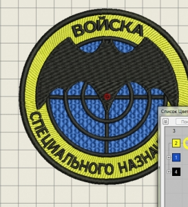 """логотип """"войска специального назначения"""" интернет-магазин дизайнов машинной вышивки Ната Белошвейка"""
