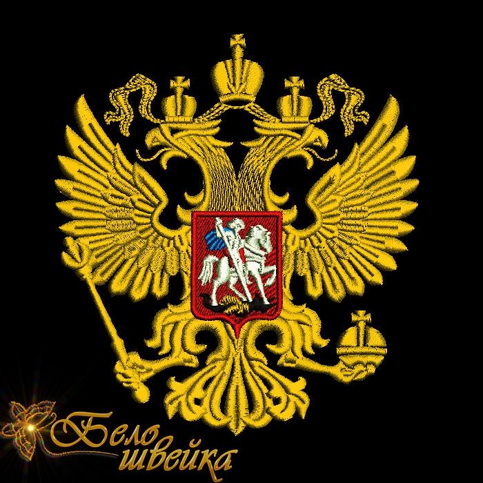 Дизайн машинной вышивки гербов