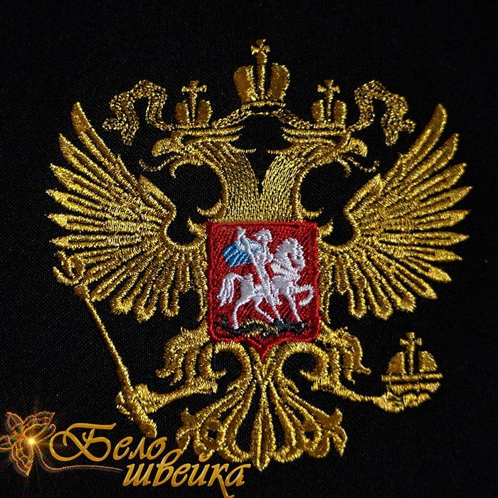 Герб россии файл вышивка 99