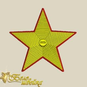 """дизайн машинной вышивки """"генеральская звезда"""" интернет-магазин дизайнов машинной вышивки Ната Белошвейка"""