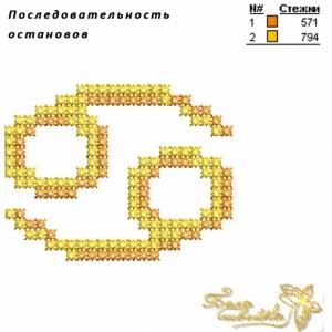 """знак зодиака """"рак"""" дизайн машинным крестиком интернет-магазин дизайнов машинной вышивки Ната Белошвейка"""
