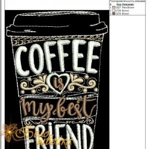 """дизайн для вышивания на футболке """"сoffee"""" интернет-магазин дизайнов машинной вышивки Ната Белошвейка"""