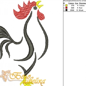 """""""петух"""" дизайн машинной вышивки интернет-магазин дизайнов машинной вышивки Ната Белошвейка"""