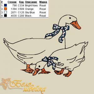 """""""чешские гуси"""" дизайн для вышивания интернет-магазин дизайнов машинной вышивки Ната Белошвейка"""