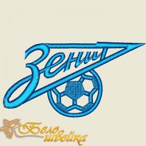 """логотип """"зенит"""" для машинной вышивки интернет-магазин дизайнов машинной вышивки Ната Белошвейка"""