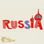 """Скачать файл для вышивальной машины """"Russia"""""""