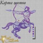 """""""стрелец - знак зодиака"""" файл для вышивания интернет-магазин дизайнов машинной вышивки Ната Белошвейка"""