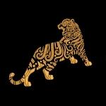 Дизайн для машинной вышивки «Тигр»