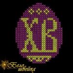 """вышивка машинным крестом """"пасхальное яйцо"""" интернет-магазин дизайнов машинной вышивки Ната Белошвейка"""