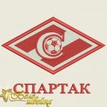 """Логотип """"СПАРТАК"""" файл для вышивальных машин"""