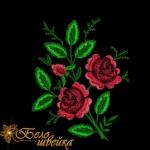"""дизайн машинной вышивки гладью """"розы"""" интернет-магазин дизайнов машинной вышивки Ната Белошвейка"""