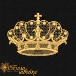 """""""царская корона"""" дизайн для вышивания интернет-магазин дизайнов машинной вышивки Ната Белошвейка"""