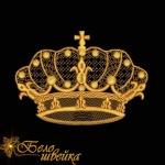 """""""Царская корона"""" дизайн для вышивания"""