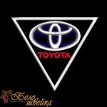 «Toyota» дизайн для вышивания