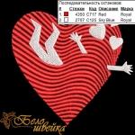 """дизайн машинной вышивки """"сердце влюбленного"""" интернет-магазин дизайнов машинной вышивки Ната Белошвейка"""