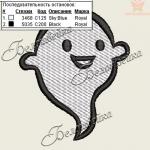 """""""веселый хеллоуин- привидение"""" дизайн машинной вышивки интернет-магазин дизайнов машинной вышивки Ната Белошвейка"""