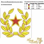 """""""звезда и венок"""" дизайн для вышивания интернет-магазин дизайнов машинной вышивки Ната Белошвейка"""