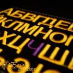 алфавит машинной вышивки arial полужирный 2 мм высота букв интернет-магазин дизайнов машинной вышивки Ната Белошвейка